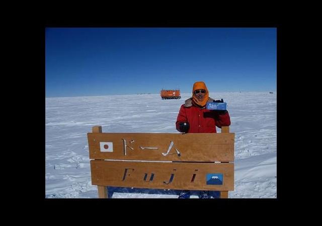 Dünyanın En Soğuk Yeri Keşfedildi
