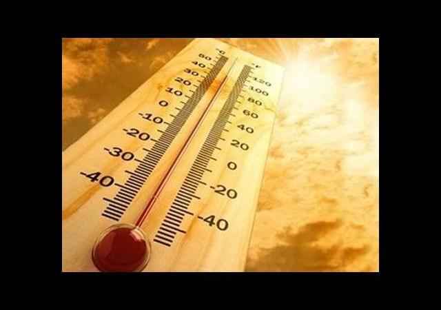 O gün sıcaklık rekoru kırılacak