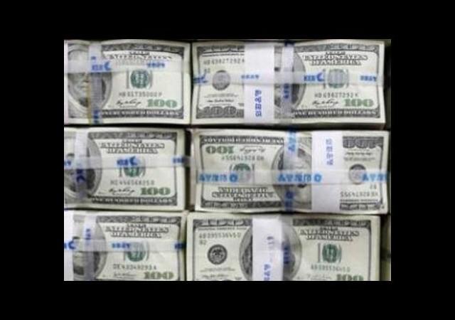 İşte en zenginler listesindeki 32 Türk