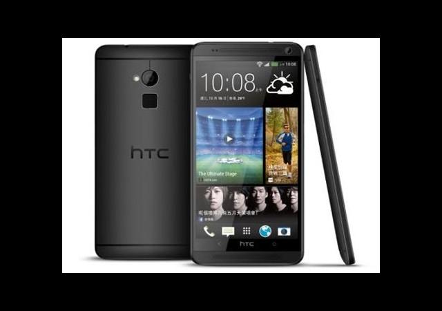 Siyah HTC One Max Ortaya Çıktı