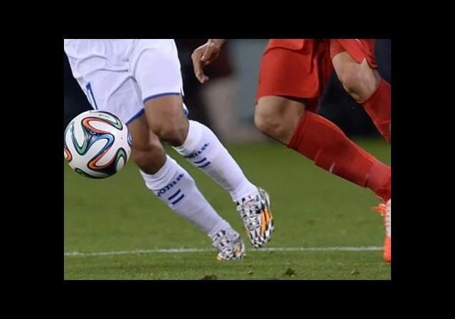 İngiltere Uruguay maçı saat kaçta?