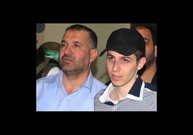 'İsrail Kendi Bin Ladin'ini Vurdu'