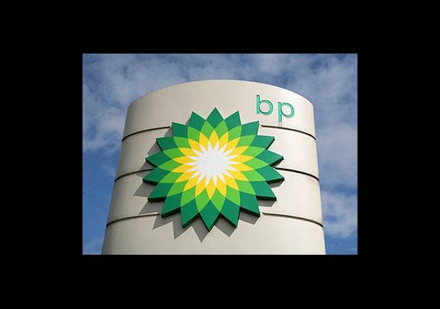 BP Artık ABD'de Yok!
