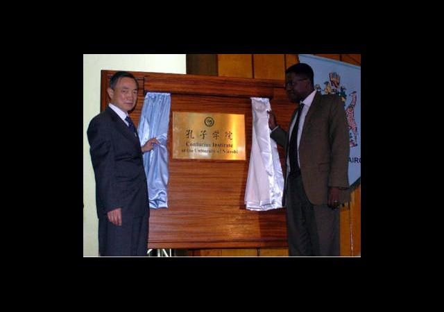 Çin, Afrika'yı 'Hedef'e Aldı!