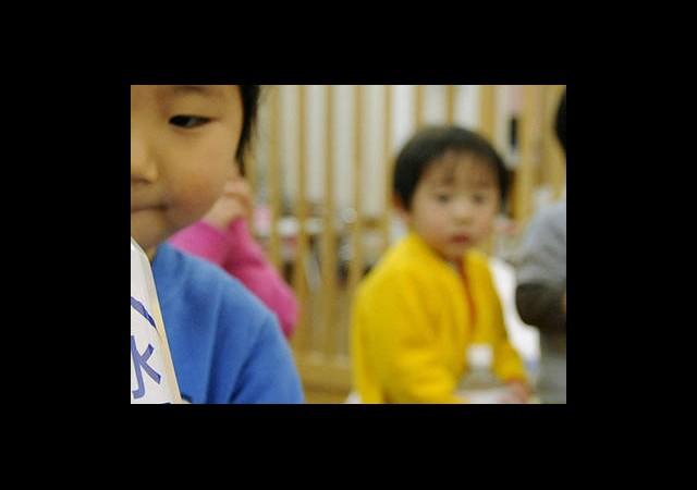 Çocuk Yuvasında Dayak Skandalı