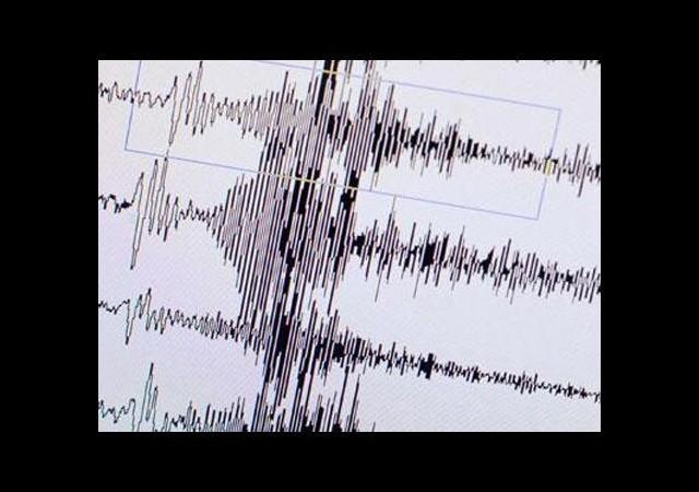 Andırın'dake depremde hasar var
