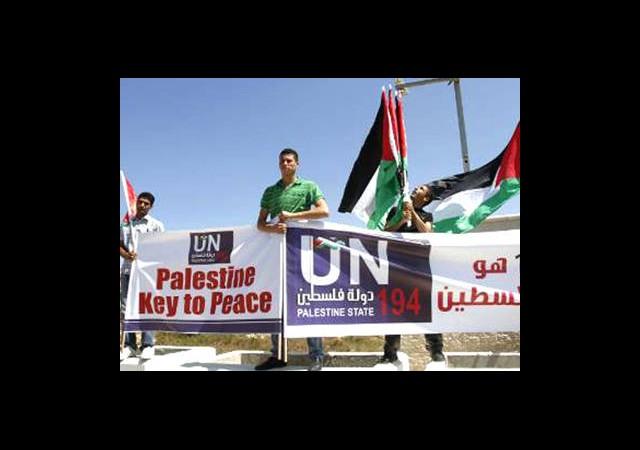 Filistin BM'ye Başvurdu