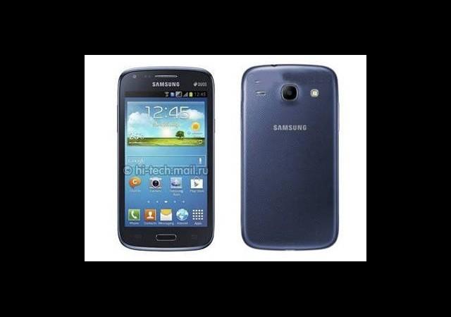 Samsung Galaxy Core'un Detayları Ortaya Çıktı