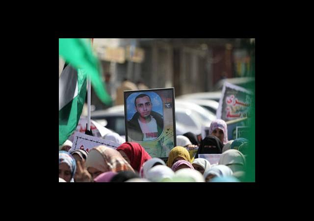 Gazze'de ''Kızgınlık Yürüyüşü''