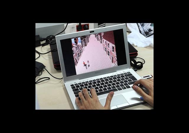 ''Bilişim 2012''ye Genç Beyinler Aranıyor