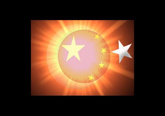 Türk Güneşine 600 Milyon Dolar