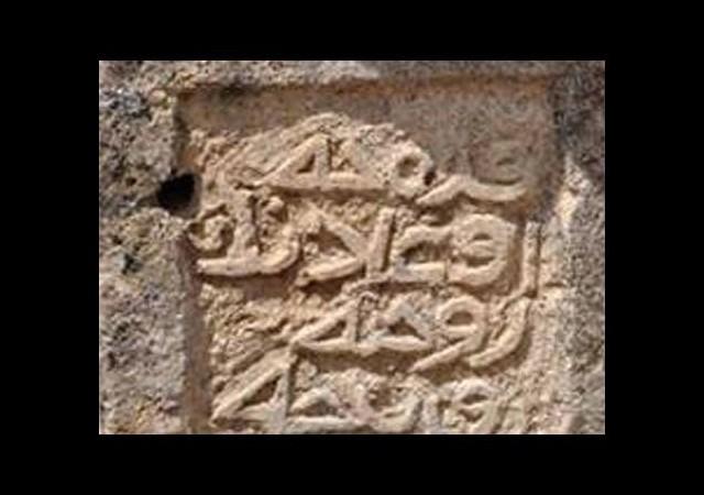 1600 yıllık mezar taşındaki yazı şoke etti!