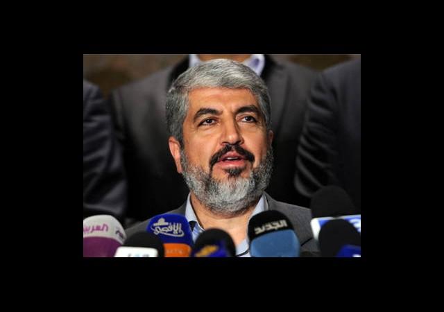 Hamas'tan 'Birlik' Çağrısı