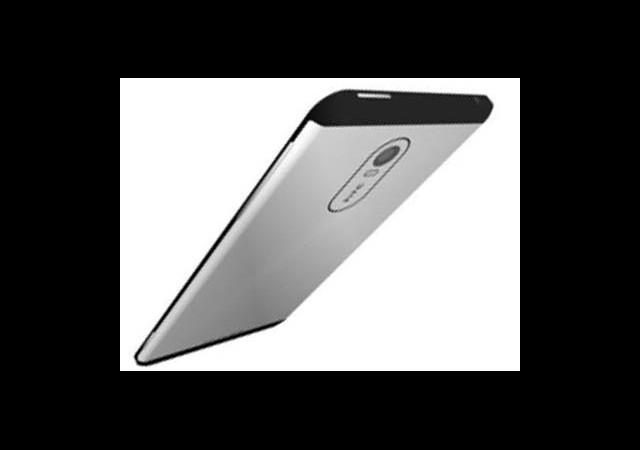 HTC Masaya Yumruğunu Vuracak