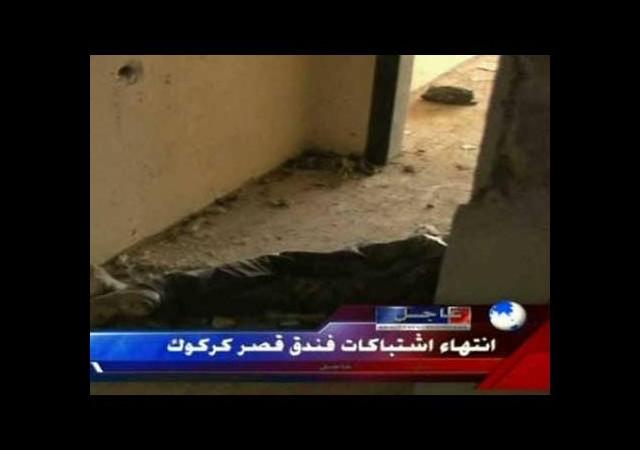 Irak'ta kanlı cuma
