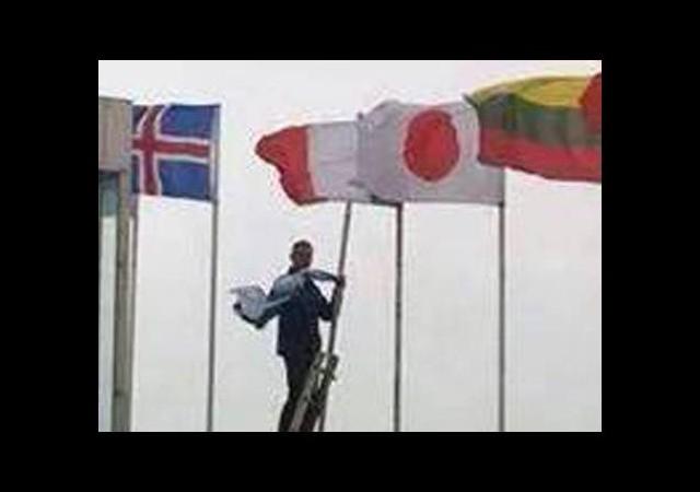 Şampiyonada İsrail bayrağını indirdi