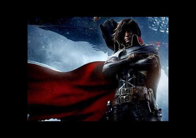 Kaptan Harlock çok yakında vizyonda