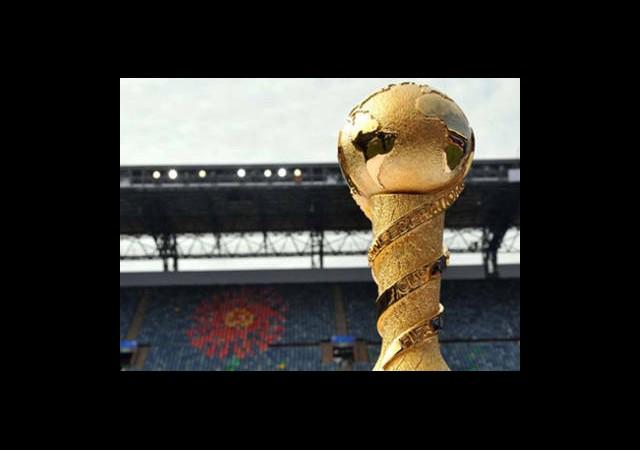 Finalin Adı: Brezilya - İspanya