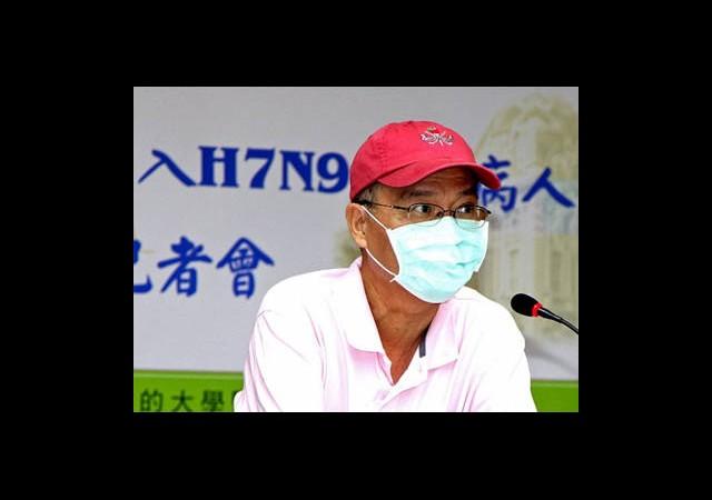 Yeni Kuş Gribi Virüsü İlaçlara Dirençli