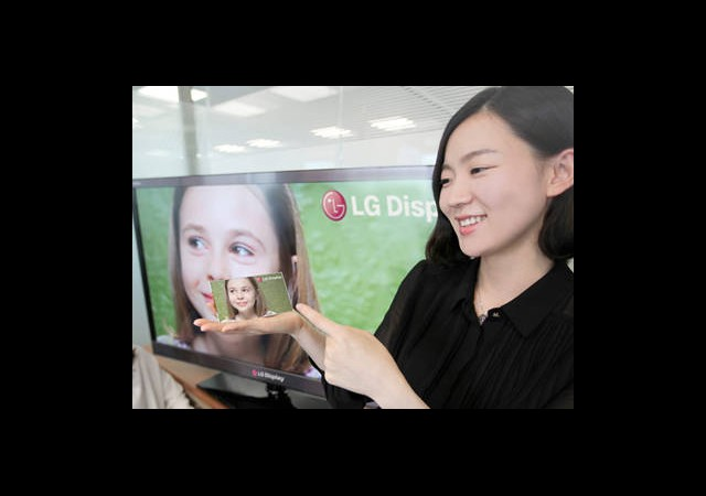 LG Retina Ekranı Gölgede Bıraktı