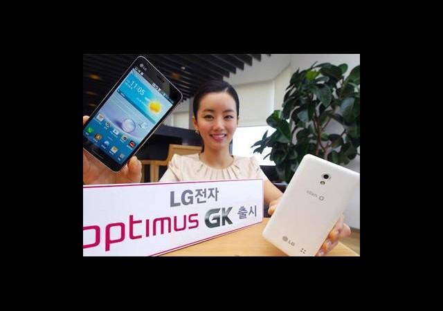 LG Optimus GK, 5 inç Full HD Ekran İle Birlikte Gelecek