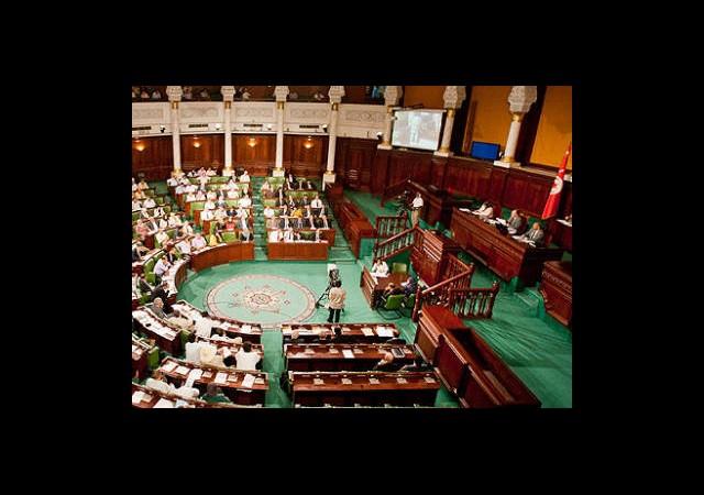 Amazigler Meclisi Bastı