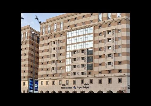 Medine'de otel yangını