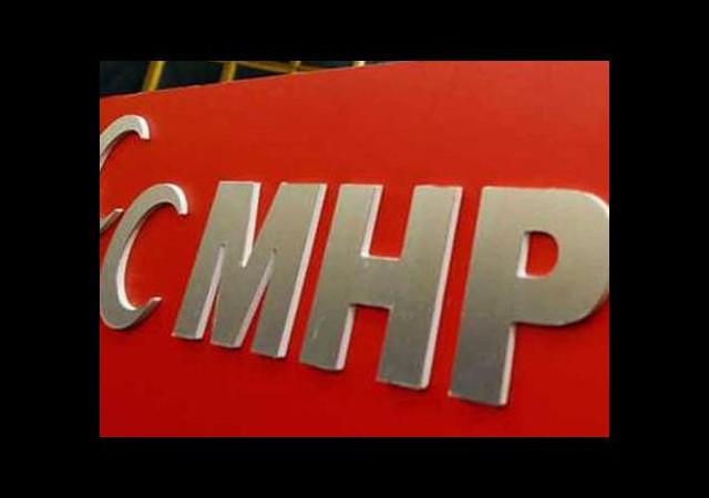 MHP'ye kalelerinde büyük şok!