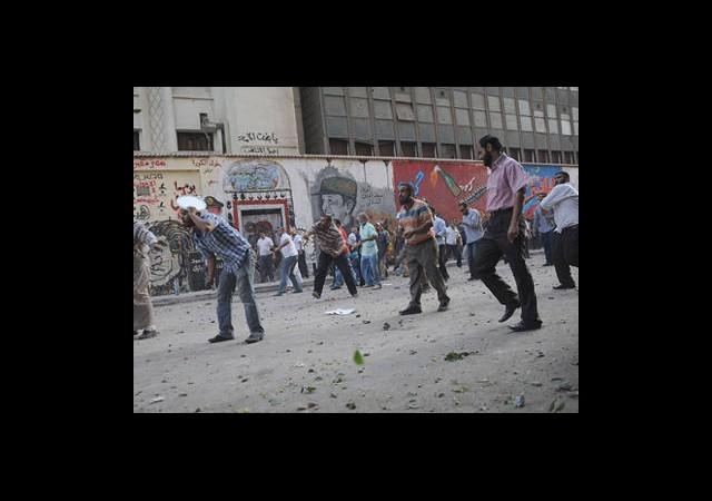 Mısır'da Gösteriler: 110 Yaralı