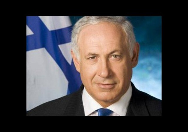 İsrail'den şok açıklama: ''Reddedilmezse...''