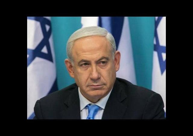 ABD Kongresi'nden Netanyahu'ya davet