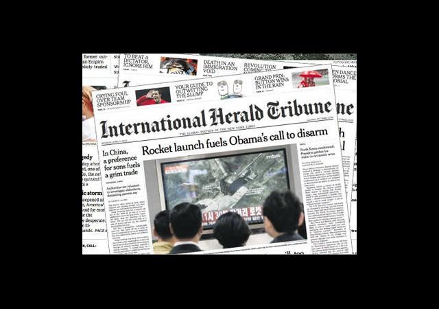125 Yıllık Gazete İsim Değiştiriyor