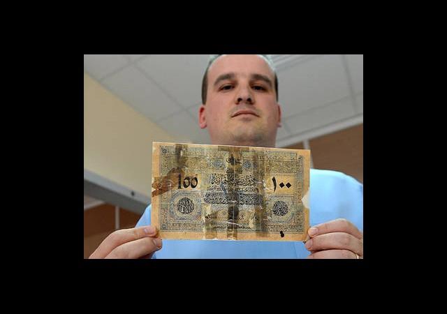 ''Çanakkale Parası''na Özel Koruma