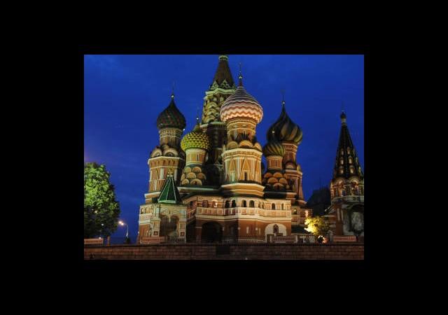Rusya'dan Müslümanlara Bayram Hediyesi