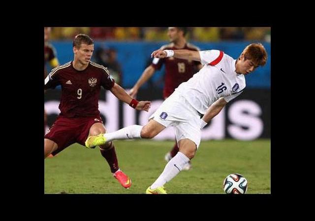 Rusya - Güney Kore maçının golleri