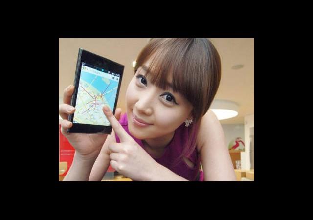 LG Optimus Vu 2 Geliyor