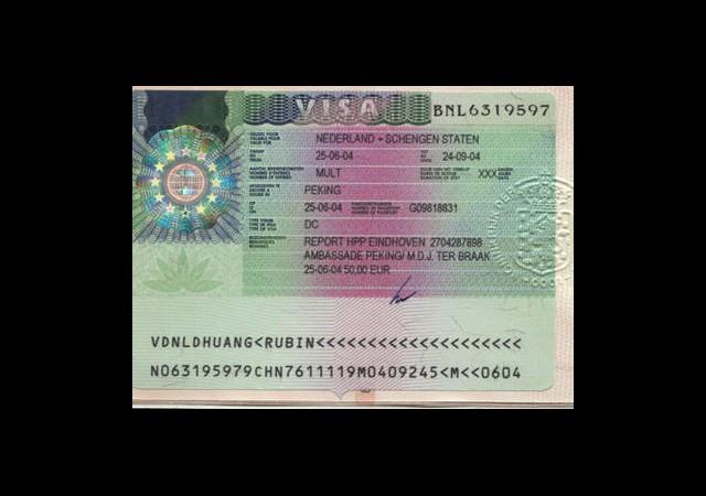 Schengen Vizesine Kolaylık