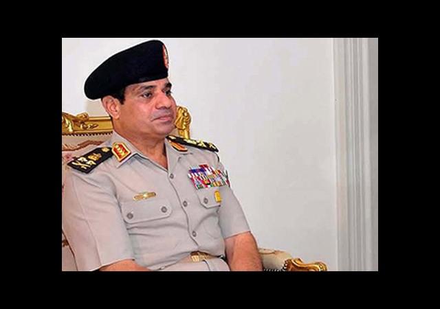 Sisi'nin Ses Kaydı Tepki Çekti