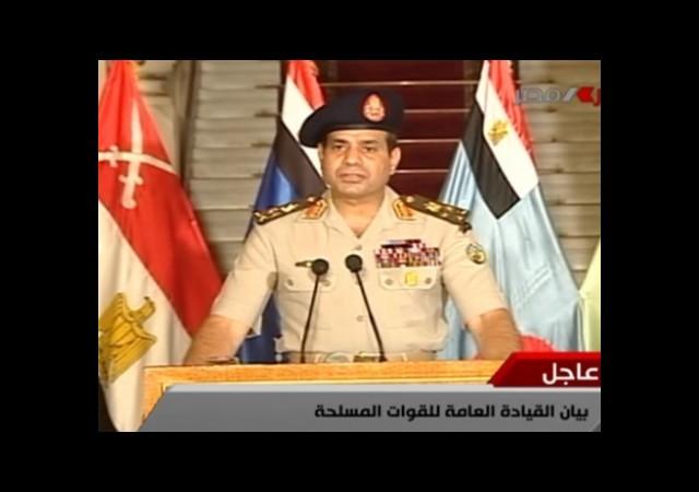 Sisi Destekçilerine Tahrir Meydanı Çağrısı
