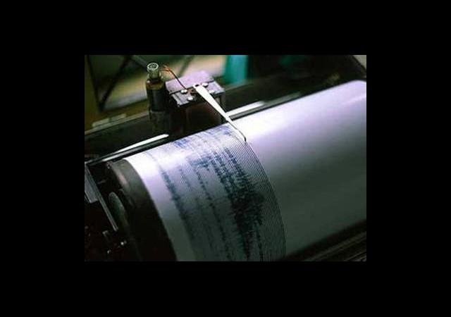 Sismometreyi Bile Çaldılar