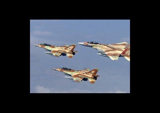 'İsrail Saldırı İzni İstedi' İddiası