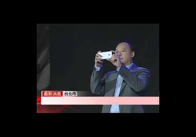 HTC M7 CEO'nun Elinde!