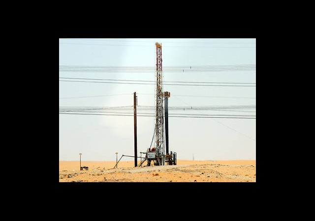 Türk Şirketleri Irak'ta Petrol Buldu