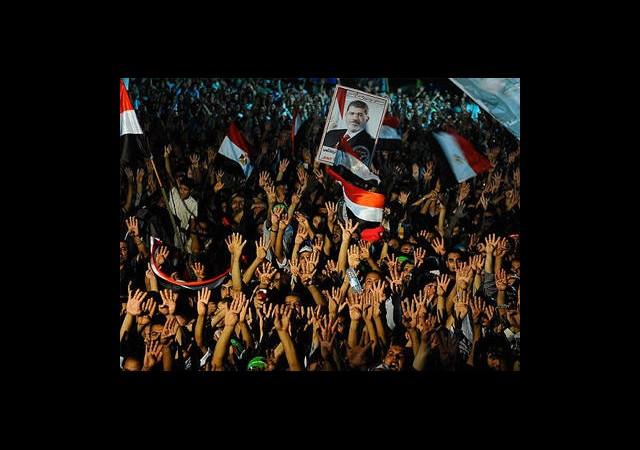 Mısır'da Halka 30 Ağustos Çağrısı!