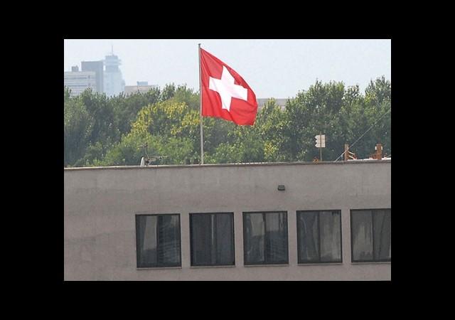 İsviçre Bankalarına Bin Ali Cezası