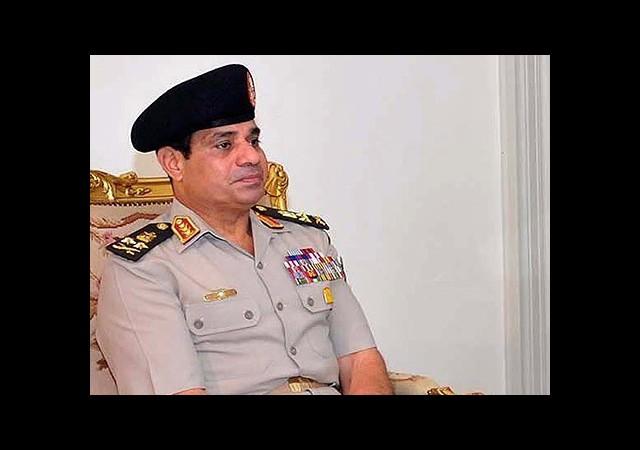Sisi'ye Ait Olduğu İddia Edilen Yeni Ses Kaydı Yayınlandı