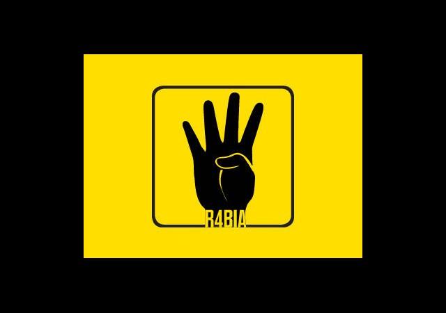 Belediyenin Rabia Kararı