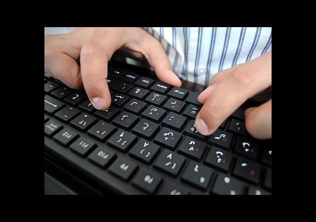 Çinliler Online Şikayeti Sevdi