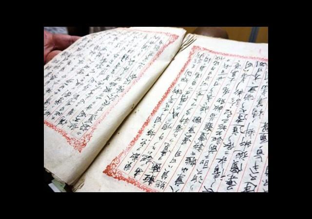 Ertuğrul'un Sırrı, Budist Tapınağından Çıktı