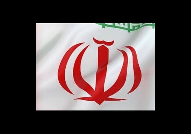 İran'dan Türkiye'deki Alevilere Bir İlk